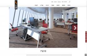 该站点为响应式布局,适用于桌椅等产品展示和企业信息展示,通用官网模板 -webube
