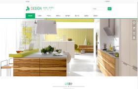 该站点为绿色响应式网站,,通用官网模板前端模板 -webube