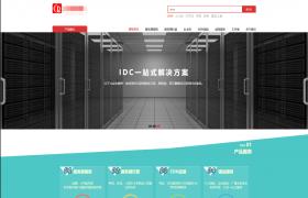 红色图片网站首页  网站demo,优质网站展示- webube