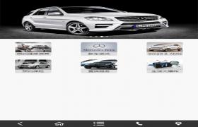 简洁汽车展示微网站模板,html模板,定制开发-简洁wap网站模板,微网站,wap模板,手机模板,前端模板网站,网站开发,webube